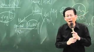[9급 영어] 이영규 1-2월 이론강의 0221-05 …