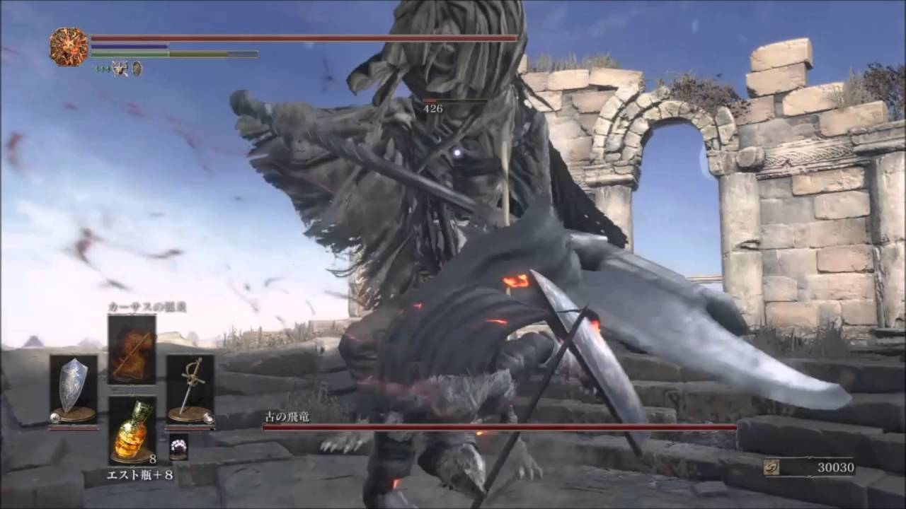 黑暗靈魂3 攻略流程:第十三章【古龍之頂:無名王者】 - YouTube