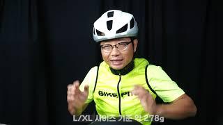 [황병준TV]7만원이지만 제품 품질은 그 이상의 자전거…