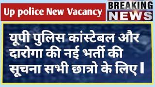 Up Police New Vacancy 2020 : Upsi Bharti Notification 2020 : Up Daroga Bharti Notification 2020