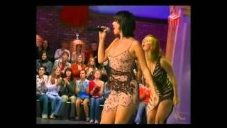 А Я Всё Летала 2003 группа Блестящие