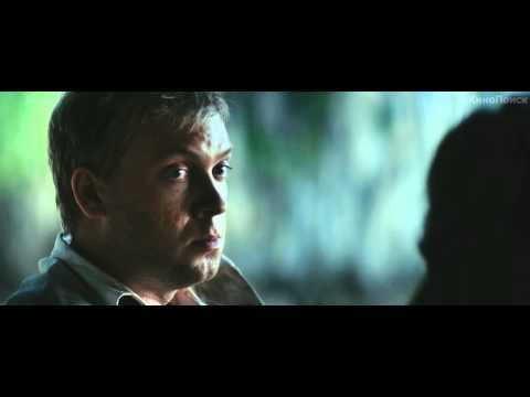 Джунгли. Русский трейлер, 2012