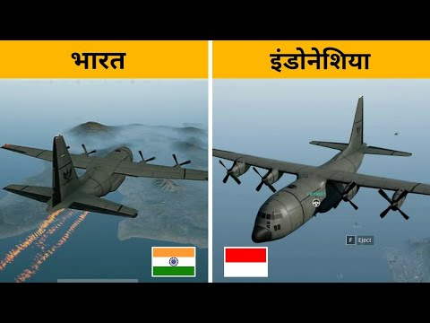 🇮🇳 INDIAN Vs INDONESIAN Players On Plane   Pubg Funny Voice Chats   Gamexpro