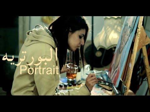 Portrait Short Film (Arabic Short Film With Subs) - البورتريه فيلم مصرى قصير اخراج احمد مجدى