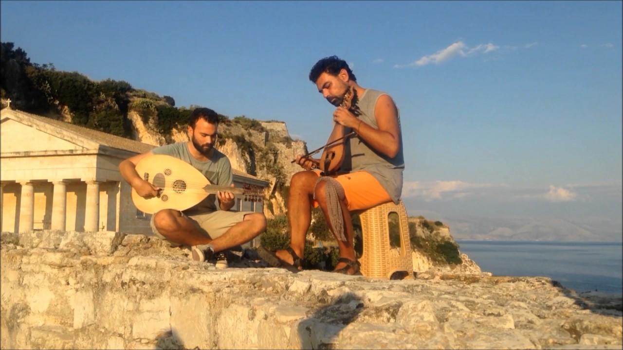 Música Griega Tradicional Youtube