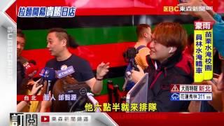 來自日本的知名拉麵店,進軍台灣,今天正式開幕,儘管之前曾經受到抨擊...