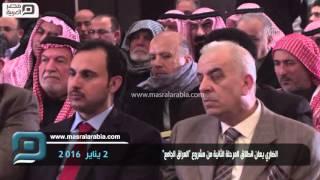 مصر العربية | الضاري يعلن انطلاق المرحلة الثانية من مشروع