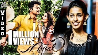 mersal neethanae vijay samantha romantic song priyanka version galatta exclusive