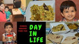 #Vlog: Sharing Huda Beauty Lip Shades, Making Paneer Bhurji |Summer Evening Routine |Real Homemaking