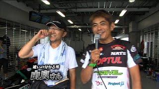 """2015年8月に富士スピードウェイで行われた軽自動車の耐久レース""""K4GP""""。..."""