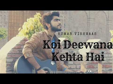 Koi Deewana Kehta Hai - Dr. Kumar Viswas (Cover) | Latest Song 2017
