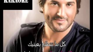 Arabic Karaoke: Melhem Zein 7elm Jaree7