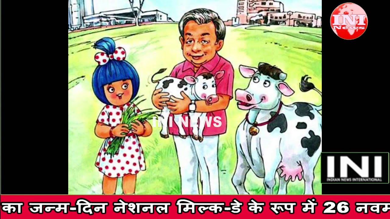 a tribute to verghese kurien India has lost a great technocrat and son in the demise of dr kurien though he called himself a milk man or doodhwallah when i was posted a deputy secretary in the government of india way back in 1974,i had to get a so-called 'milk card' along with the ration card and a card from the central.
