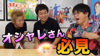 【夏&夏】手作りキャンドルの匂い当てクイズ!!!