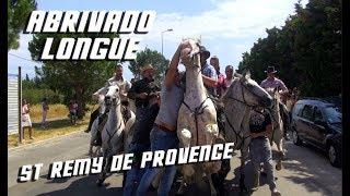 ST REMY Abrivado Longue 09-07-2017 🐮
