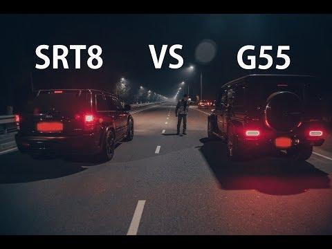 MBenz G55 VS Grand Cherokee SRT8 & MBenz W211 E55 650hp VS BMW E90 335i 500hp