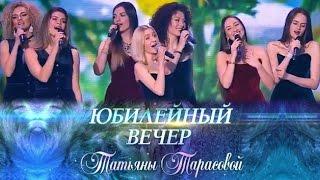 Soprano - Ромашки спрятались (Эфир Первый канал)
