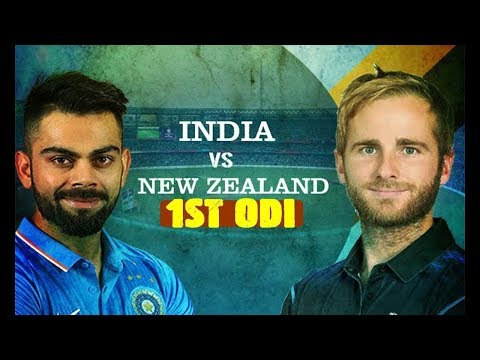 Virat Kohli Century 121 Runs Inning Highlights vs New Zealand in 1st ODI 2017