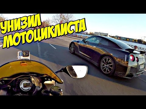 МотоБудни №8 Мото Ситуации на дороге. Авто против Мото