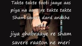 CHANDNI-RAATAIN-Lyrics-Sad Hindi-My-FaV-BesT-SonG