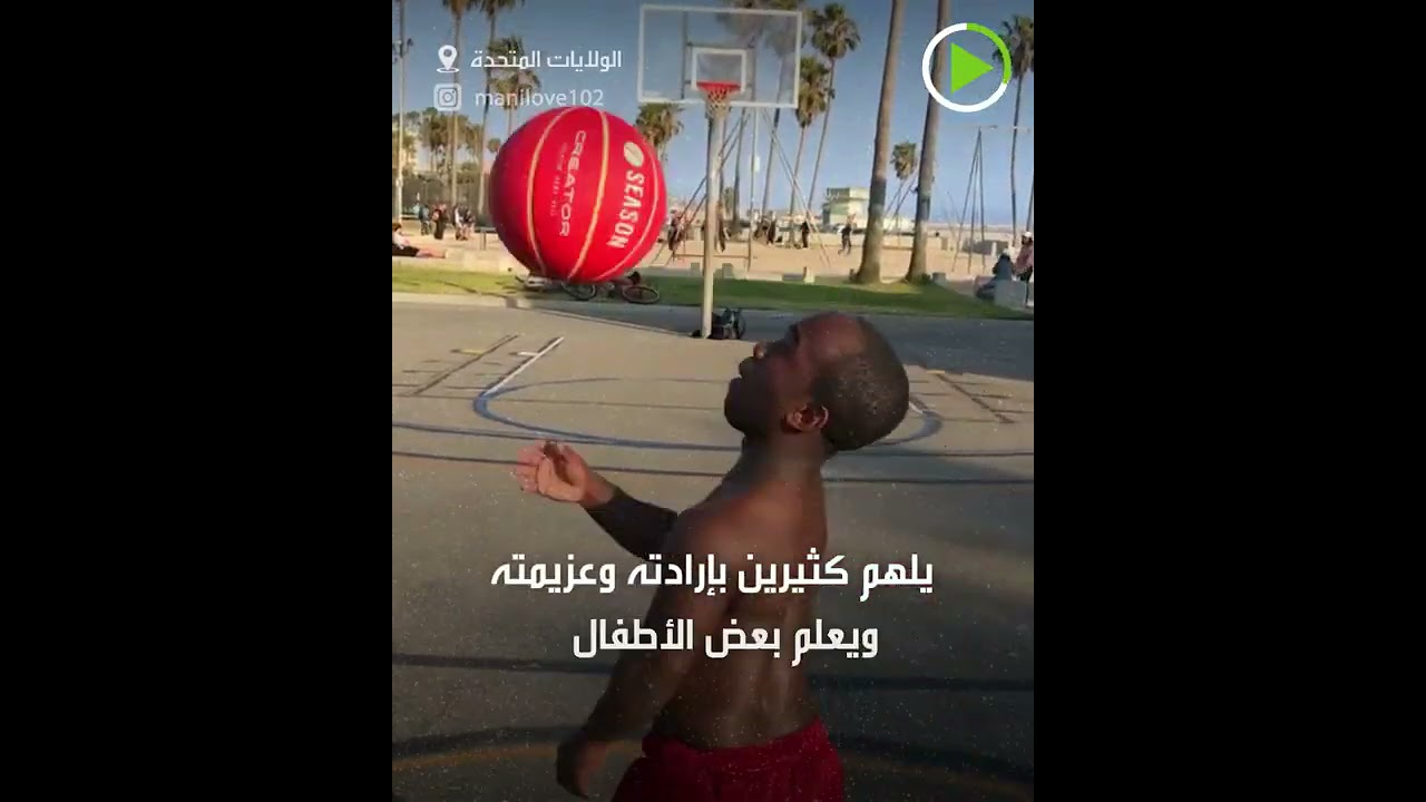 أقصر لاعب كرة سلة!  - نشر قبل 25 دقيقة