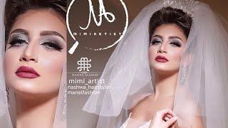 خطوات مكياج العروس مع خبيرة التجميل شيماء وليد bridal makeup tutorial
