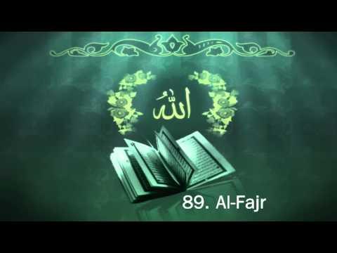 Surah 89. Al-Fajr - Sheikh Maher Al Muaiqly