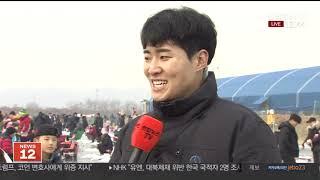 """""""얼음낚시는 추울 때 즐겨야 제맛""""…겨울축제장 북적 / 연합뉴스TV (YonhapnewsTV)"""