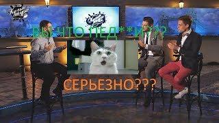 Смотреть Галустян заподозрил Вдудь и Савина в ГОМОСЕКСУАЛИЗМЕ!!! онлайн