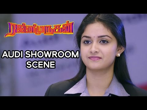 Rajini Murugan - Audi Showroom Scene | Sivakarthikeyan, Keerthy Suresh, Soori | D Imman | Ponram