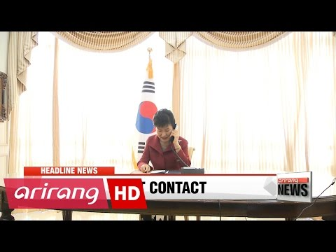 EARLY EDITION 18:00 President Park speaks with U.S. president-elect Trump, allies reaffirm ties