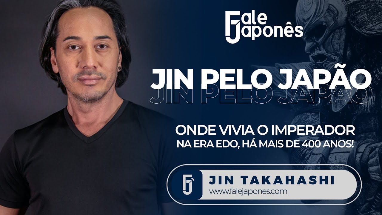 """#70 Jin pelo Japão """"Onde vivia o imperador"""" - YouTube"""