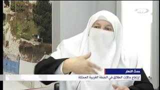 جهاد بركات - حدث النهار  ارتفاع نسبة الطلاق الى 20% 29/1/2014