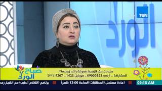 صباح الورد - متصل للصحفية هبة عبد العزيز : عايزة الراجل يغسل ويطبخ عشان يساعدها