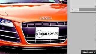 Как добавить ссылку на картинку в photoshop