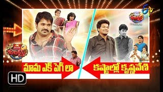 Extra Jabardasth | 7th December 2018 | Full Episode | ETV Telugu