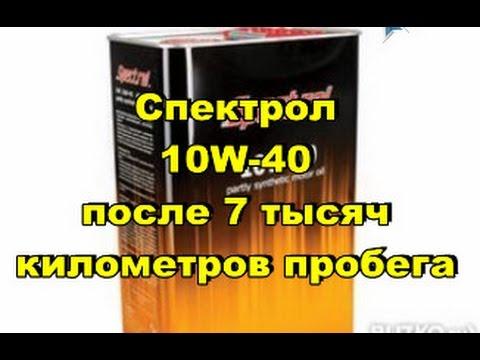 Оригинальное масло для бензосмеси - Stihl HP Ultra (СТОП ПОДДЕЛКАМ!)