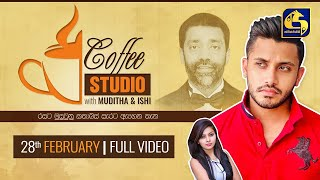 coffee-studio-with-miditha-23-02-2021