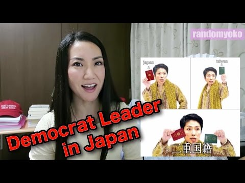 Leader of the Japanese Democratic Party = Com-China Pet
