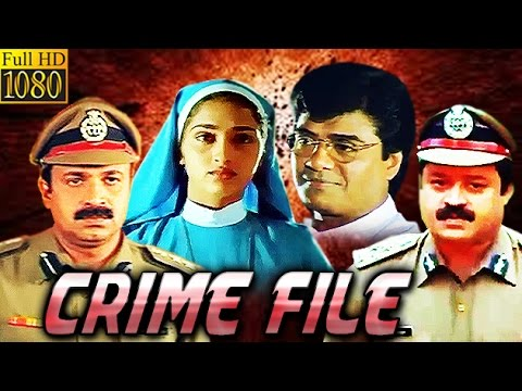 Crime File | Suresh Gopi, Sangita, Vijayaraghavan | Crime Thriller Malayalam Movie | Film Library