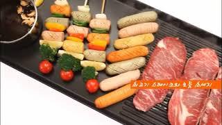 가정용 무연 전기 바베큐 그릴 다용도 구이팬 삼겹살 굽…