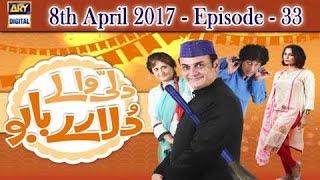 Dilli Walay Dularay Babu Ep 33 - 8th April 2017 - ARY Digital Drama