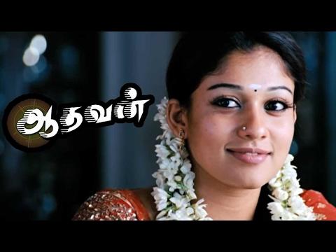 Aadhavan | Aadhavan full Tamil Movie Scenes | Nayanthara informs all the Family members about Suriya