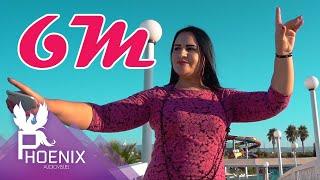 Chaba JAMILA - Howa B la MoTo (Exclusive Music Video) الشابة جميلة - فيديو كليب حصري