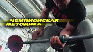 Как тренируются чемпионы мира по армрестлингу? ЖЕСТКО!