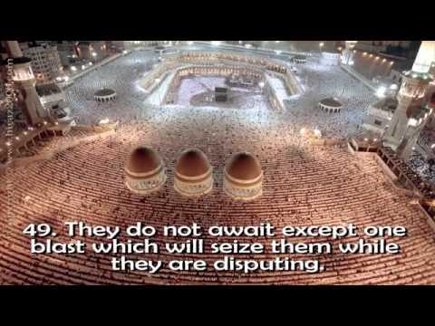 Surah Yasin by Sheikh Abdul Rahman Al Sudais complete surah