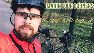 VLOG: По нижней дороге из Стрельна в Петергоф /от первого лица /обзор моих велосипедных аксессуаров