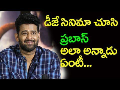 Saaho Prabhas Raju Shocking Comments On DJ Duvvada Jagannadham Movie  Allu Arjun  Pooja Hegde