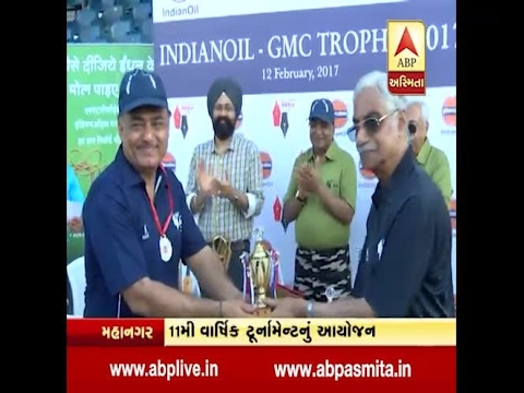 Gujarat Media Club Cricket Tournament In Ahmedabad