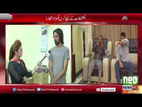 Gurda Farosh Doctors | Pukaar Crime Show | 18 May 2017